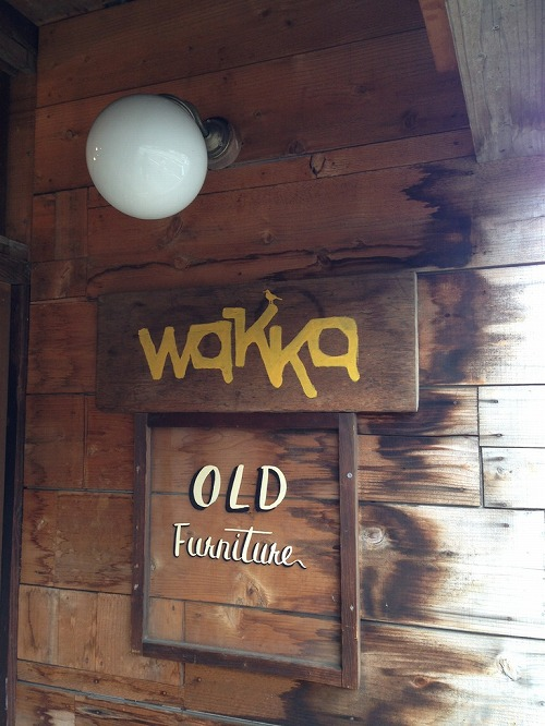 2015_wakka_b3.jpg