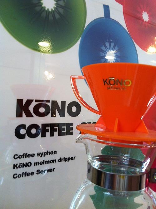 2015_yetifazendacoffee_b66.jpg