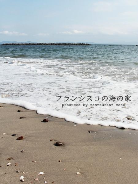 furansisuco_20150501_1.jpg