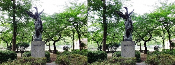 靭公園 ケヤキ並木③(平行法)