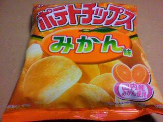 湖池屋(コイケヤ)「ポテトチップス みかん味」