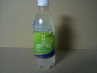アサヒ飲料「三ツ矢フルーツサイダー青りんご」