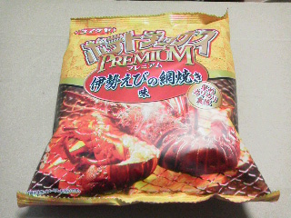湖池屋(コイケヤ )「ポテトチップス プレミアム伊勢えびの網焼き味」