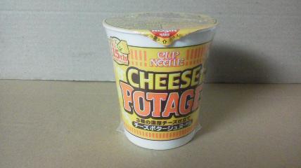 日清食品「カップヌードル チーズポタージュヌードル」