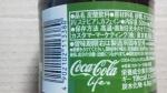 コカ・コーラ ライフ