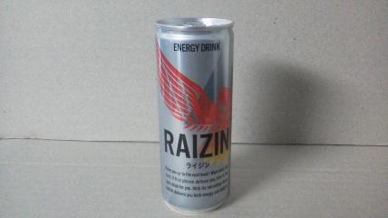 大正製薬「RAIZIN(ライジン)」