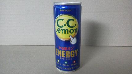 サントリー「C.C.レモンエナジー」