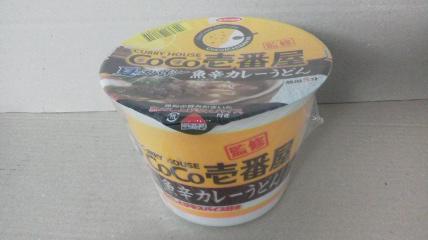 エースコック「CoCo壱番屋監修 夏のスパイシー 魚辛カレーうどん」
