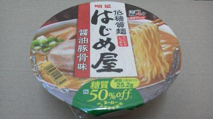 明星「低糖質麺 はじめ屋 糖質50%オフ』醤油豚骨味」