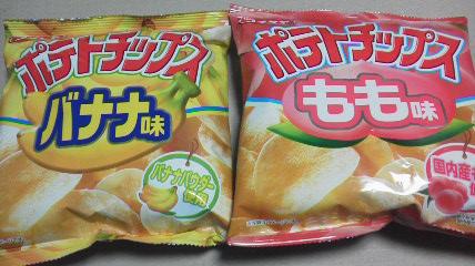 コイケヤ「ポテトチップス バナナ味&もも味」