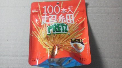 江崎グリコ「超細プリッツ コンソメ」