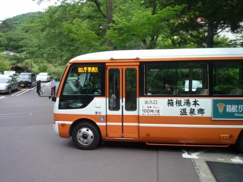 P1210813.jpg