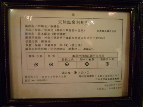 P1210837.jpg