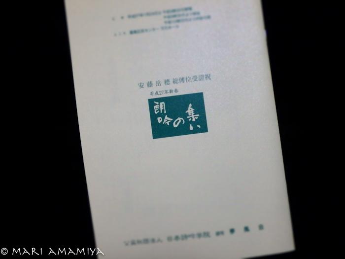 写ガール展 (1 - 2)