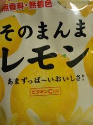 NCM_0685_002.jpg