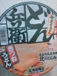 NCM_0765_001.jpg