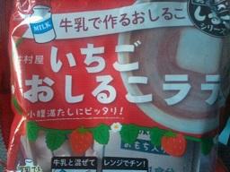 NCM_0794_001.jpg