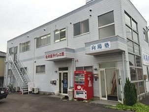 okazaki-gaikan.jpg