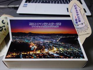 DSC03358-2015.jpg