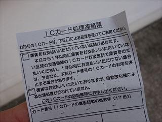 DSC03620-2015.jpg
