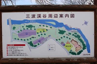 三波渓谷の地図