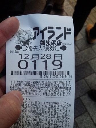 DSC_4077.jpg