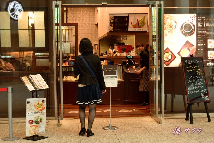 東京駅2(2)変更済