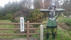 千早赤阪村立郷土資料館