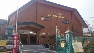 ジオラマ京都JAPAN