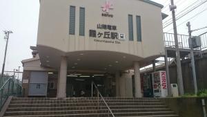 絵葉書資料館