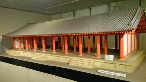平城宮跡資料館