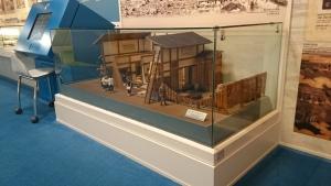 堺市立平和と人権資料館