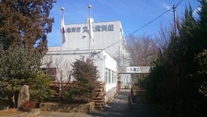 亀岡市文化資料館