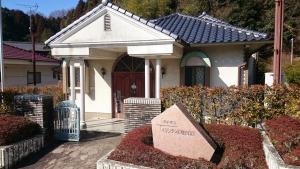 キリシタン遺物史料館