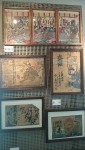 宝塚市立小浜宿資料館