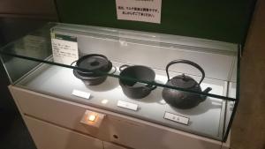 堺市立みはら歴史博物館