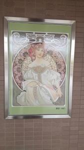 堺アルフォンス・ミュシャ館
