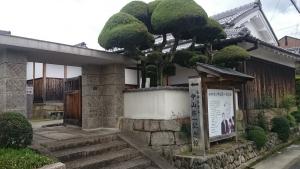 長岡京市立中山修一記念館
