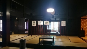 猪名川町立静思館