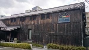 ブルワリーミュージアム