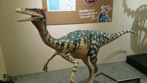 特別展「スペイン奇跡の恐竜たち」
