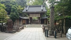 鉄斎美術館