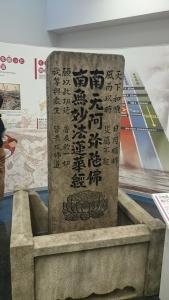 津波・高潮ステーション