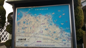 八尾市立歴史民俗資料館