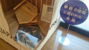神戸税関広報展示室