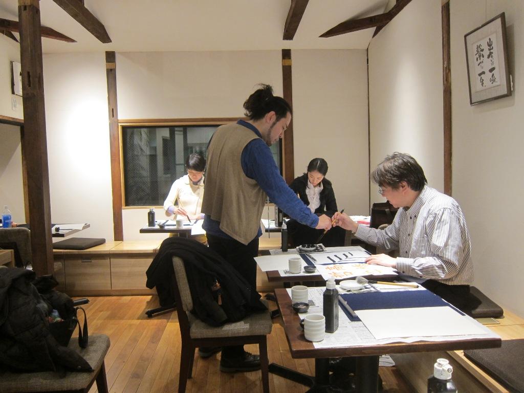 夕幻書道教室 in 梅島 教室の練習風景4