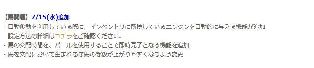 EasyCapture1_20150715195110f75.jpg
