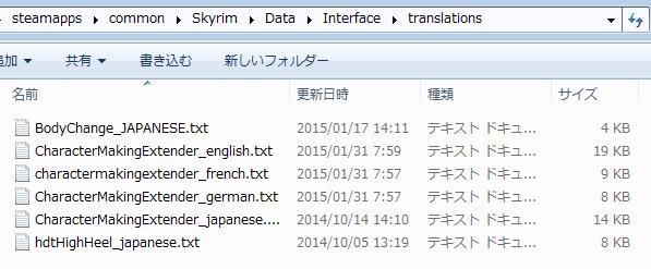 EasyCapture3_20150131164220b39.jpg