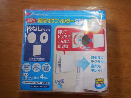 P5046804A.jpg