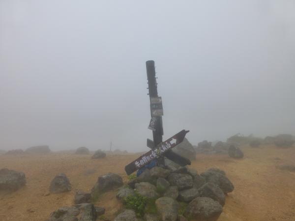 150719安達太良山